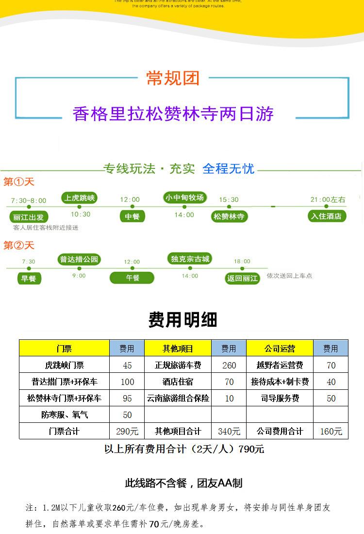 松普常_05.jpg