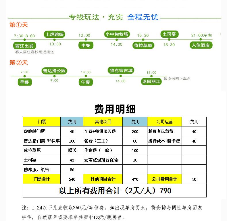 依普商_06.jpg