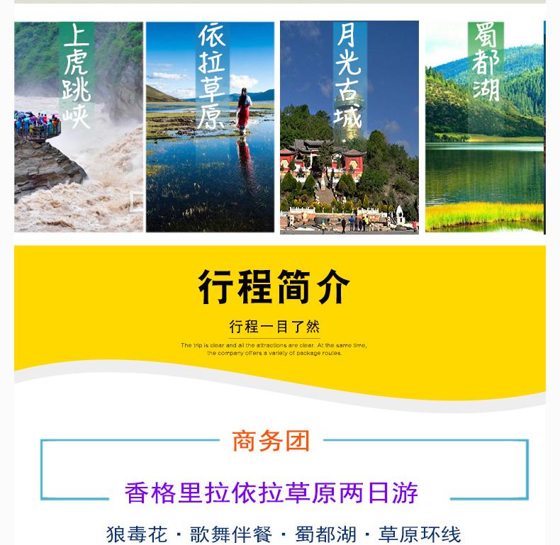依普商_05.jpg