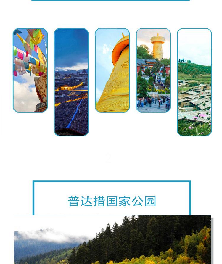 松普商_10.jpg