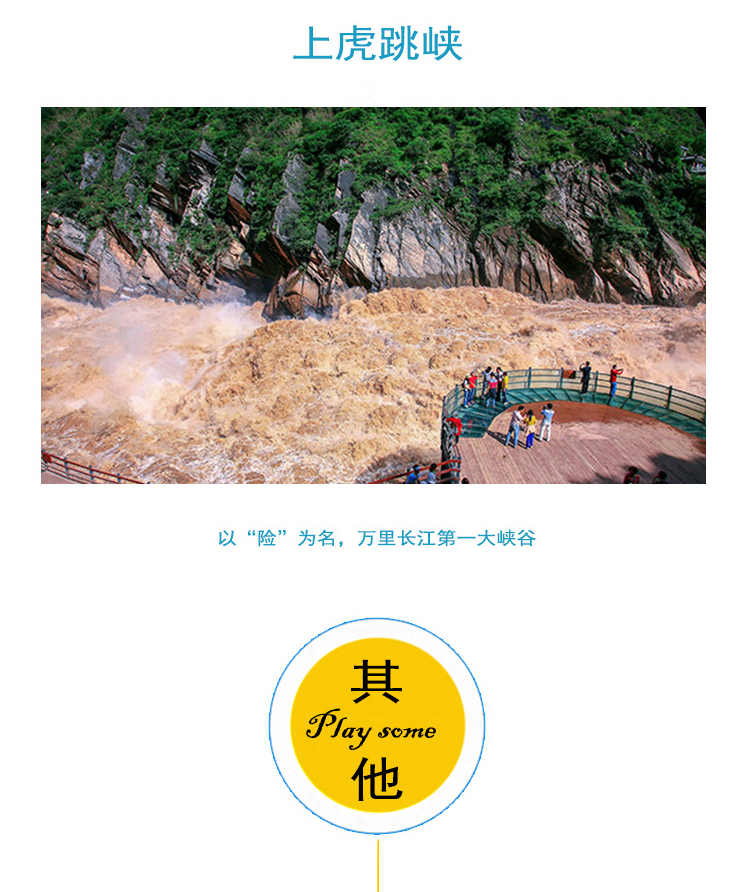 松普商_12.jpg
