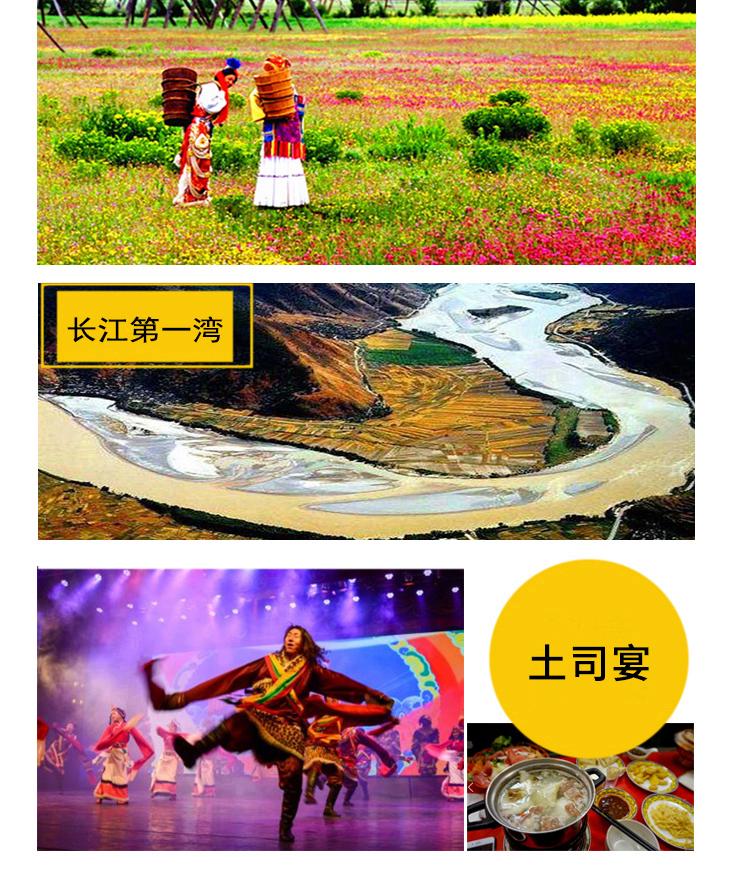 松普商_15.jpg