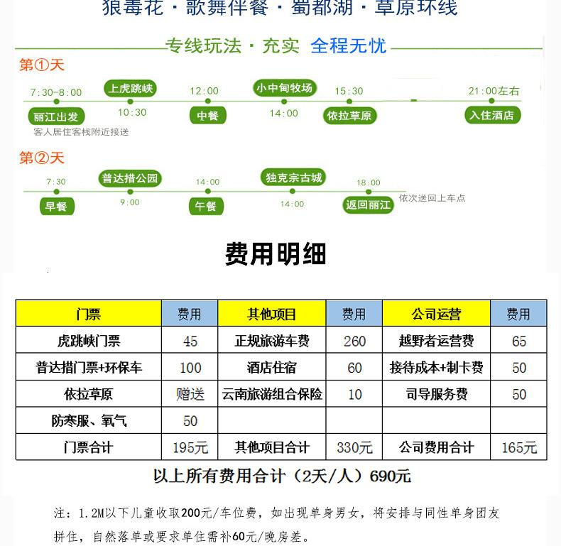 依普常_06.jpg
