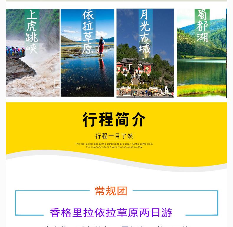 依普常_05.jpg