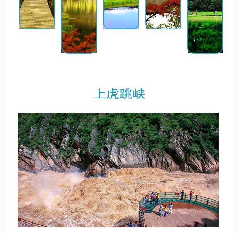 依普常_13.jpg