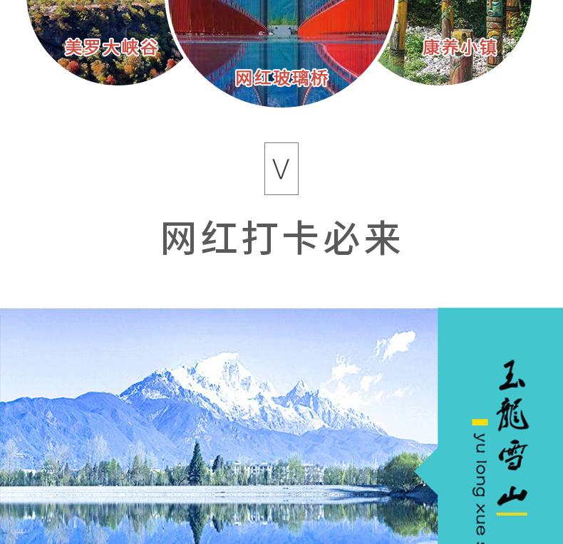 蓝月_03.jpg