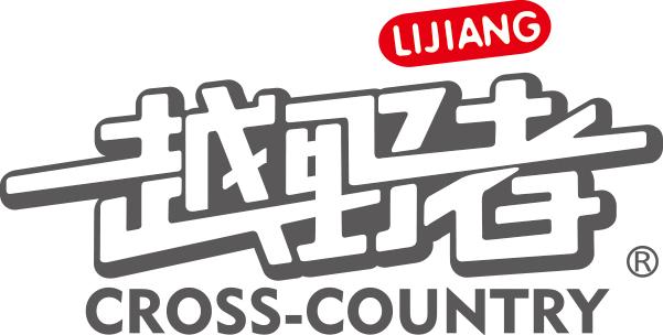 丽江越野者旅行社有限公司
